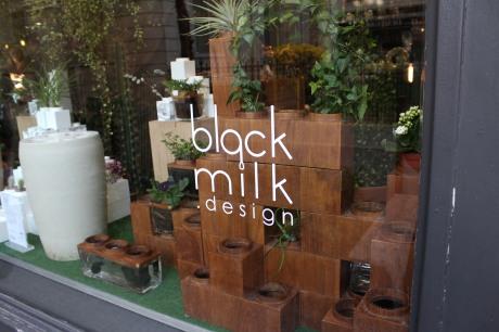 Exposition Patience Sauvage - Biennale Design Saint-Etienne 2017 - Designer : Black Milk